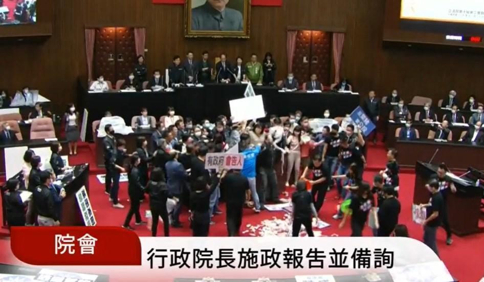 Taiwanese Parliament