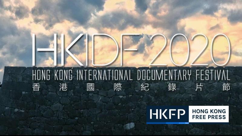 hong kong documentary festival
