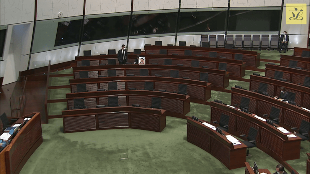 Empty legco chamber lack of quorum