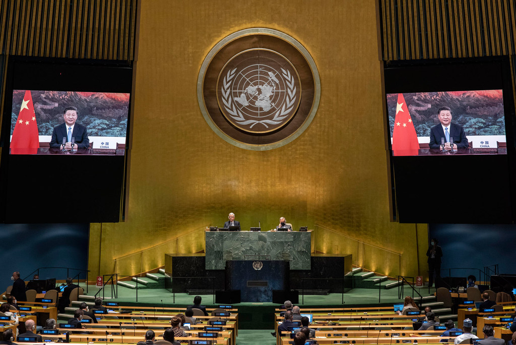 Xi Jinping addressing the General Assembly at the United Nations in September