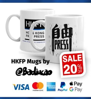 mugs hkfp