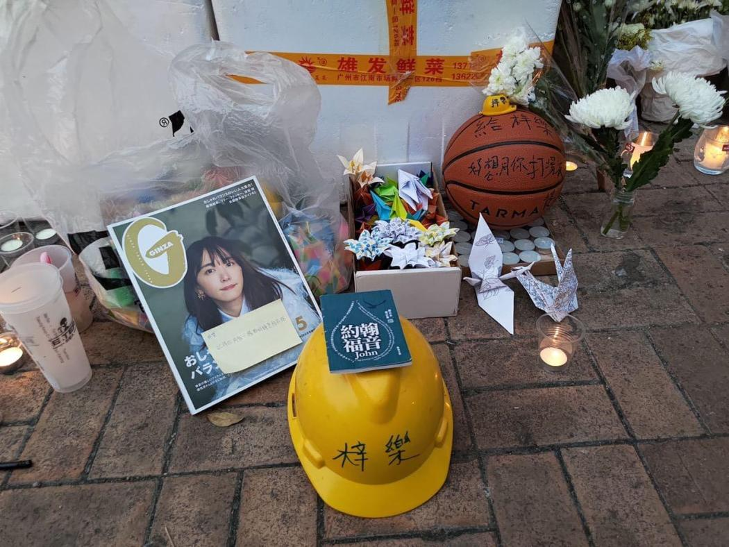 alex chow tseung kwan o november 8 2020