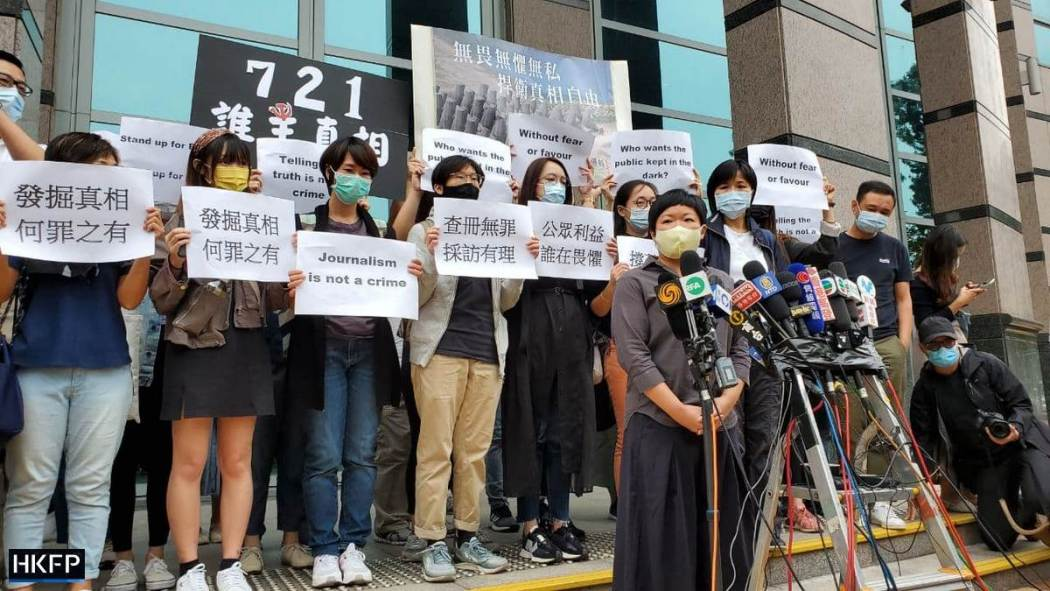 Bao Choy Yuk Ling RTHK Fanling Court press freedom 721