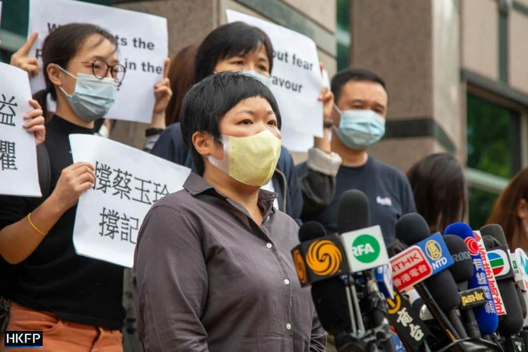 Bao Choy Yuk Ling RTHK Fanling Court