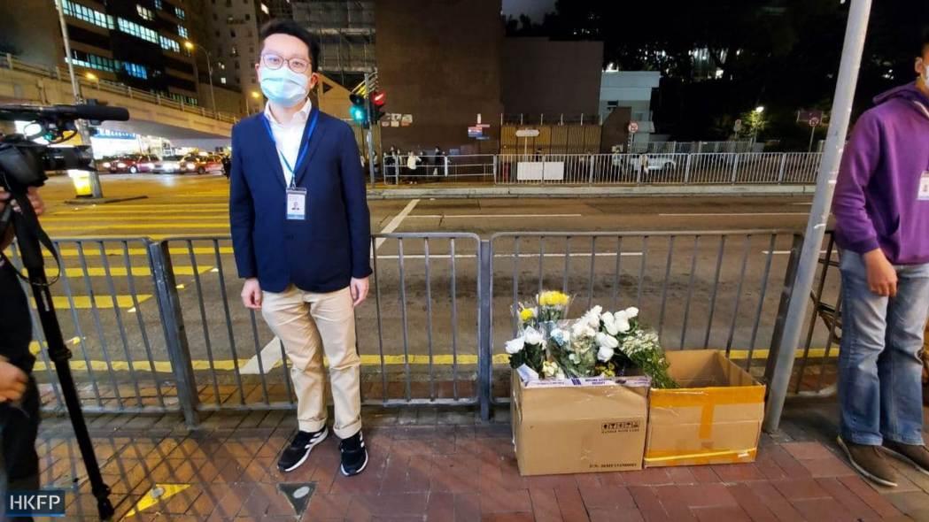 Ben Lam Yau Tsim Mong Prince Edward flowers