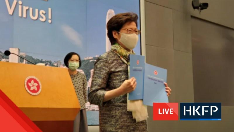 Lam policy address