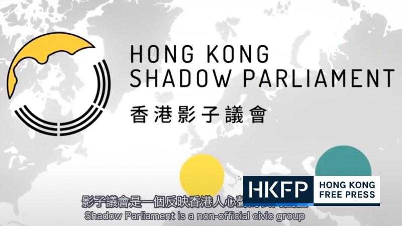hong kong shadow parliament feature img