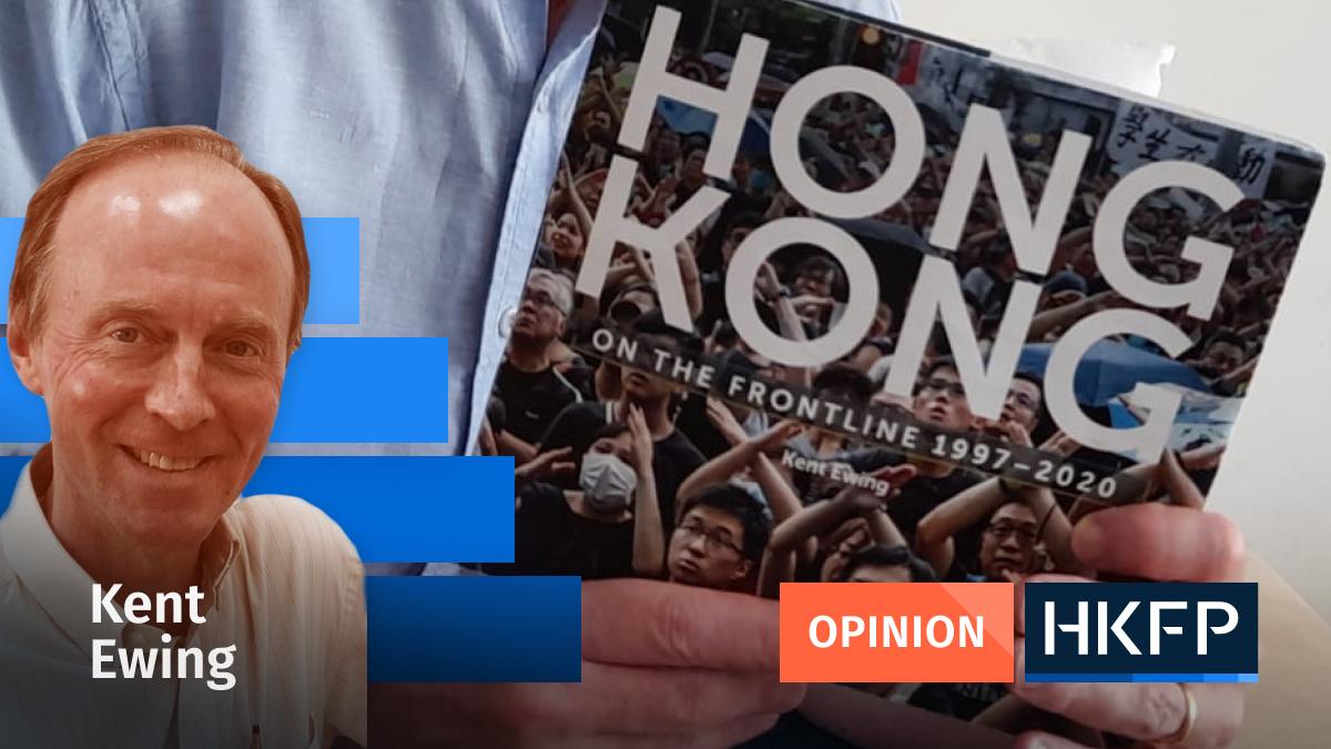Hong Kong book - Kent Ewing
