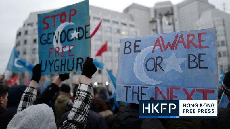 ICC uighur probe