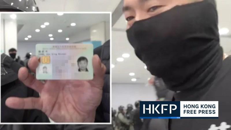 ID police