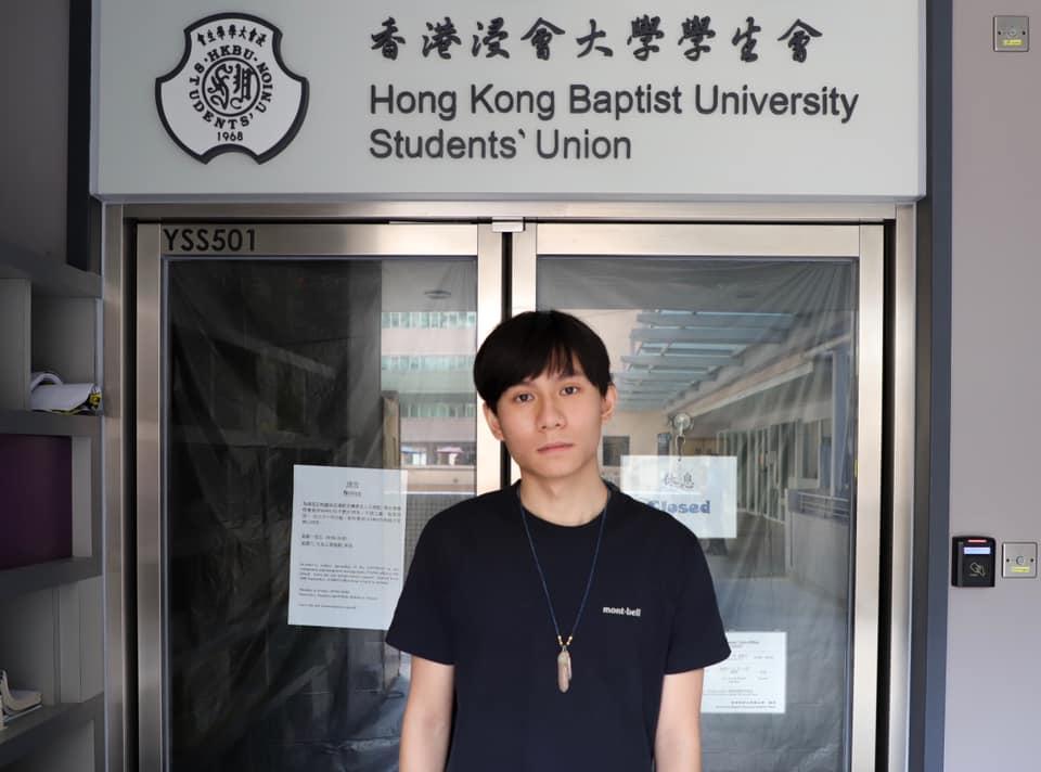 Keith Fong Chung-yin