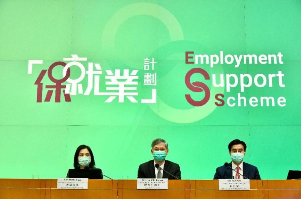 covid-19 anti epidemic fund employment support scheme
