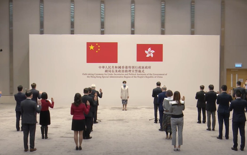 carrie lam oath ceremony civil servants