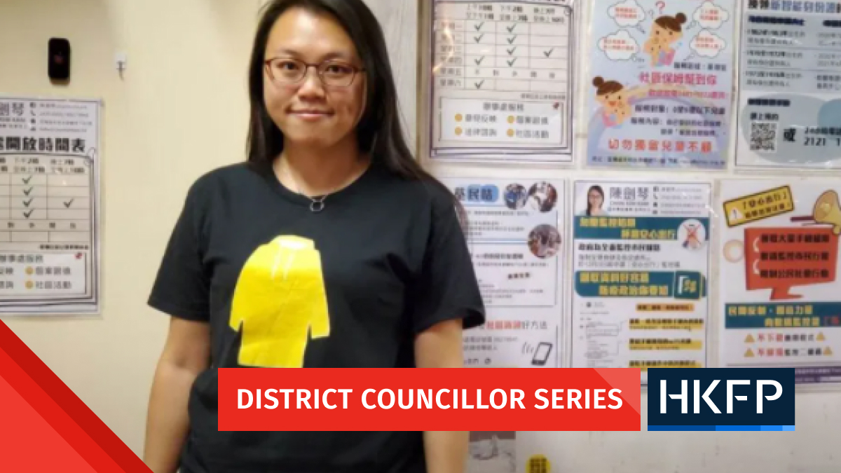 Hong Kong District Councillor series: Chan Kim-kam wants to change top-down culture to include minority voices | Hong Kong Free Press HKFP