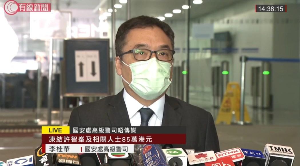 Steve Li i-Cable Screenshot