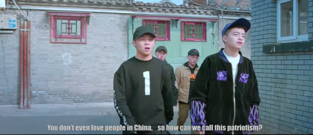 CD Rev Chinese rappers
