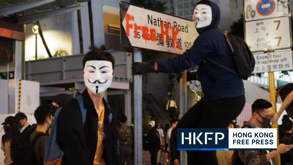 mask ban law