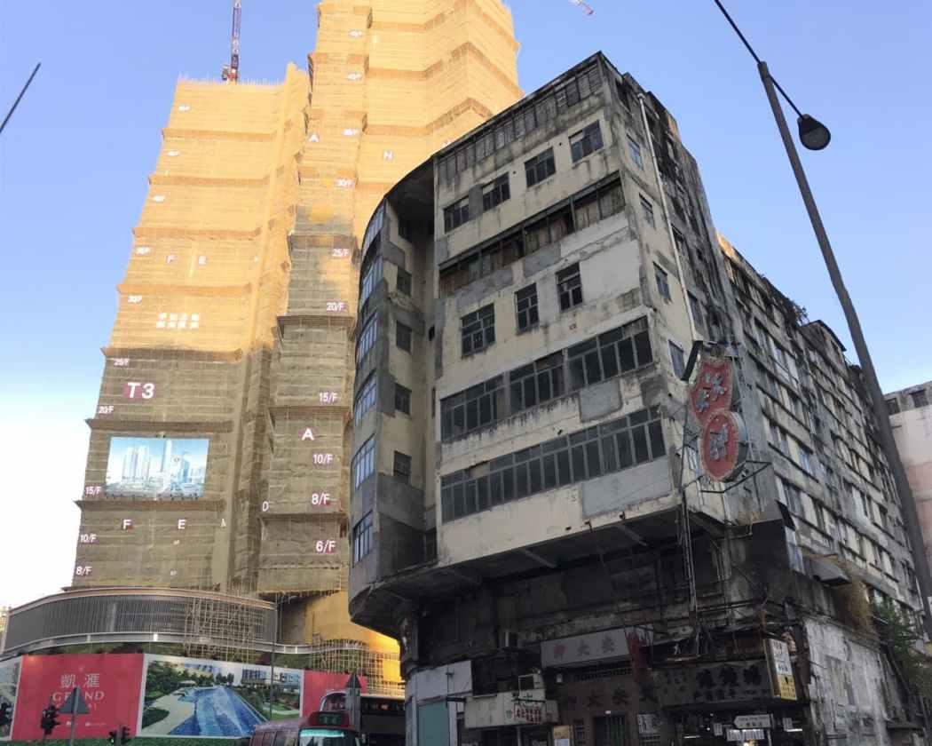 Kwun Tong Redevelopment