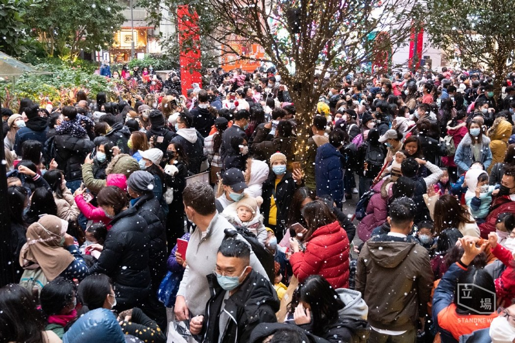 Crowds at Lee Tung Avenue