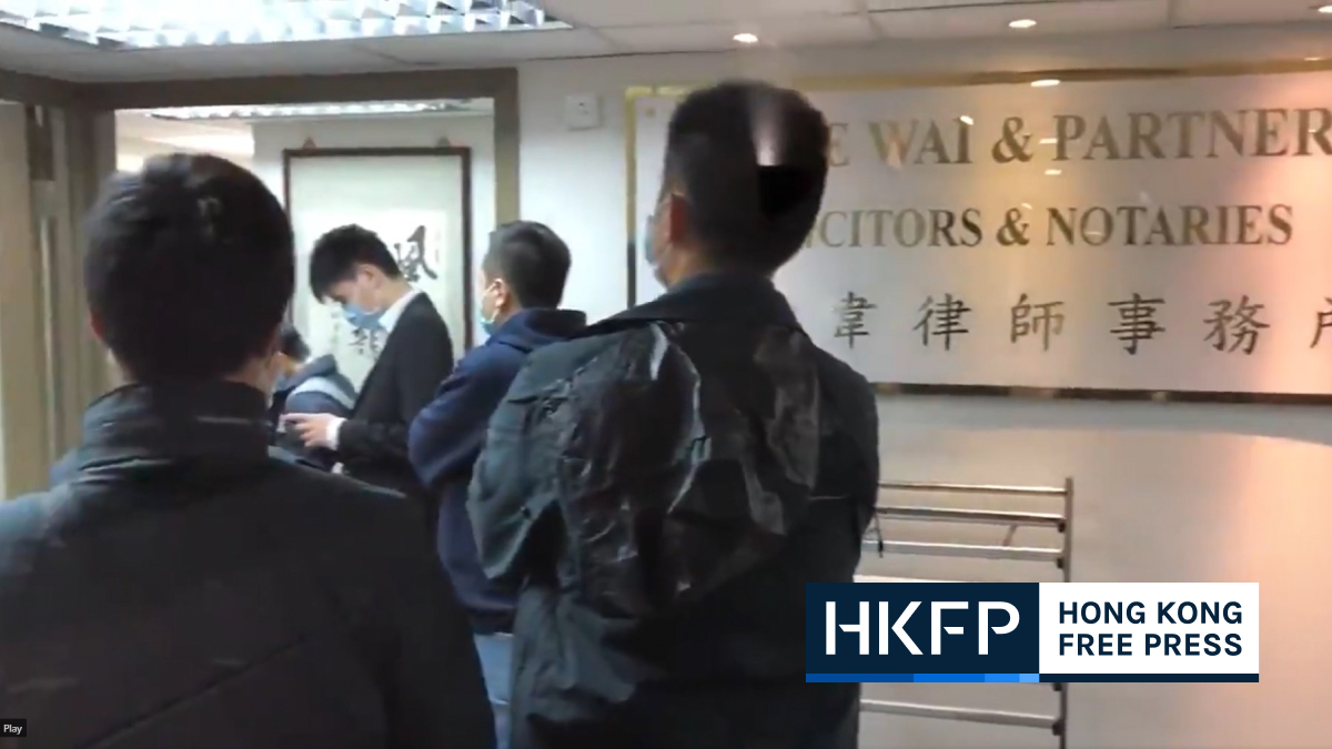 jan 6 mass arrests ho tse wai firm raid