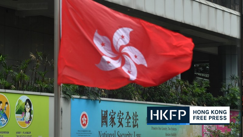 HK gov strongly condemns US sanctions.