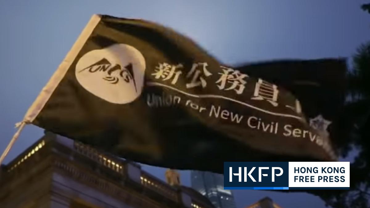 Union for New Civil Servants