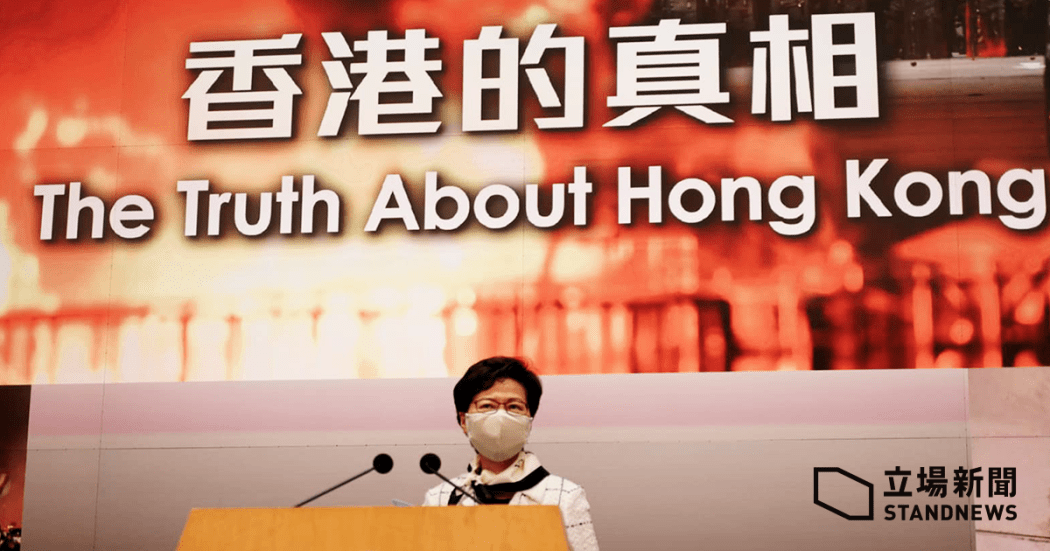 Carrie Lam The Truth About Hong Kong