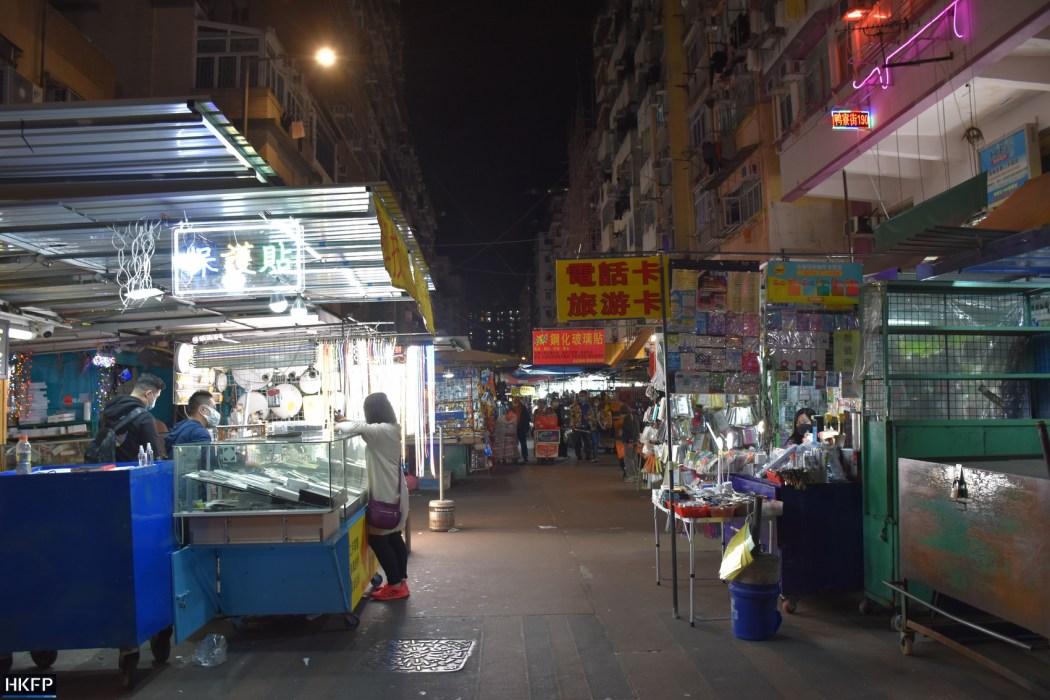 Apliu Street