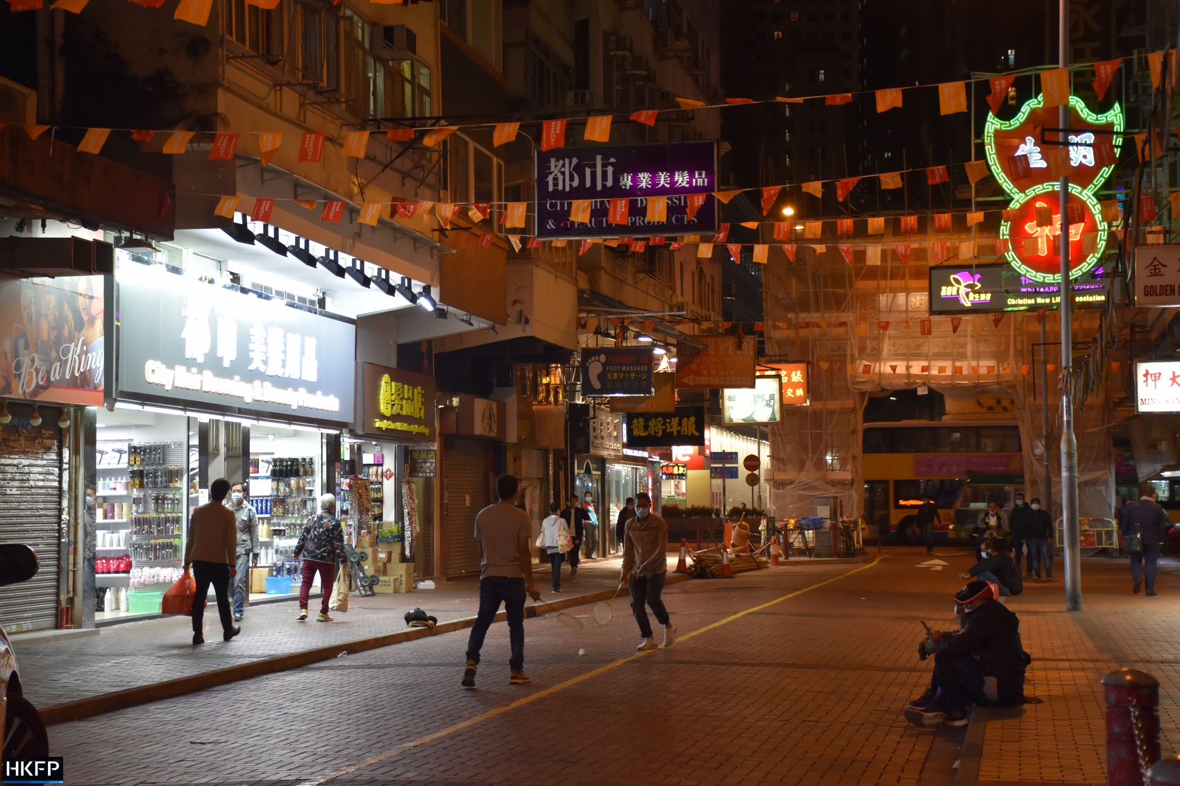 Residents playing badminton in Yau Ma Tei