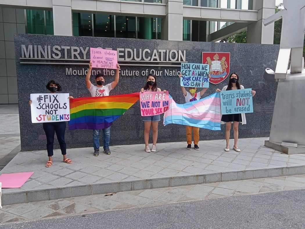 LGBT Singapore rally