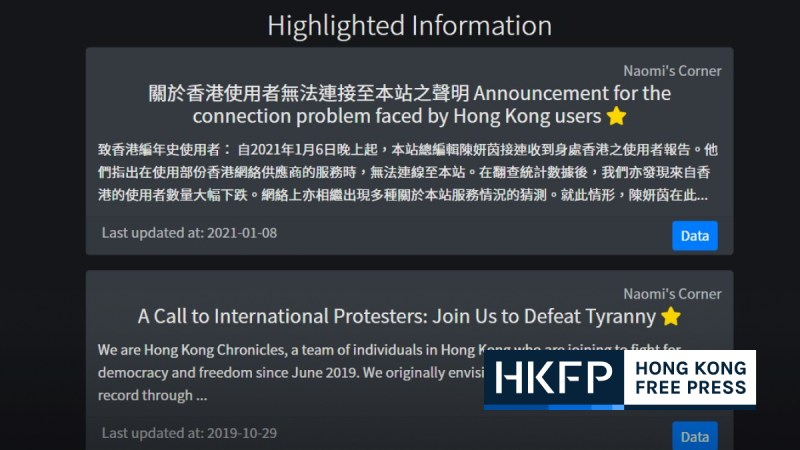 HKChronicles banned