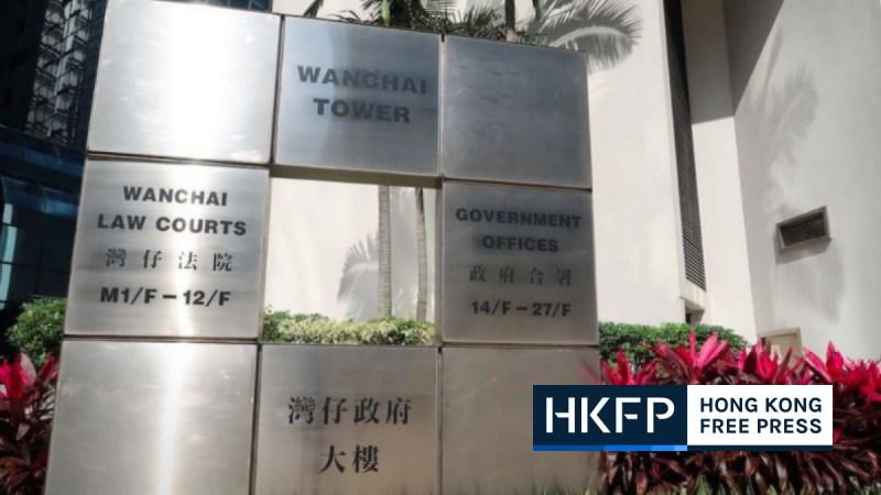 Hong Kong Cop sentenced to 46 months in jail