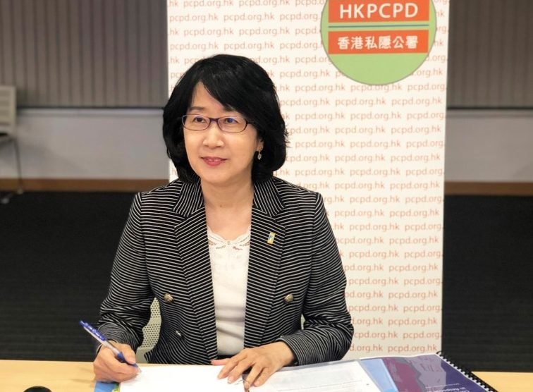 Privacy commissioner Ada Chung.