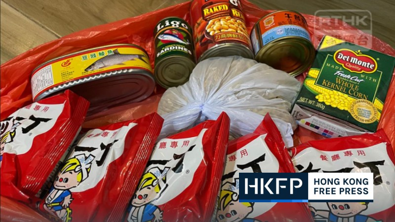 RTHK food parcel
