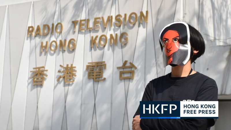 RTHK silent protest