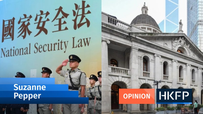Common Law Norms in the Service of a National Security Regime