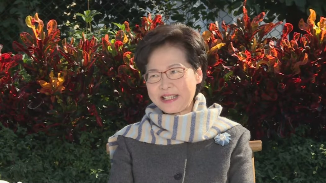 Carrie lam 2021 new year wishes