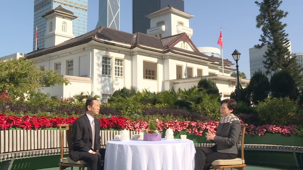 carrie lam chats with bernard chan on Jan 1 2021