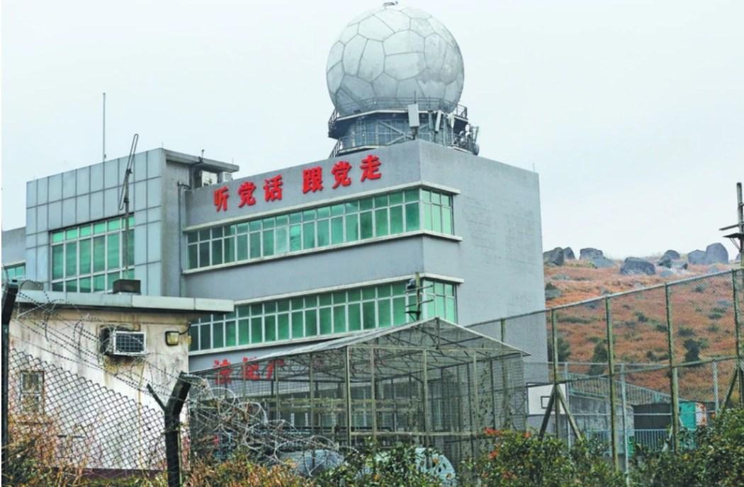 tai mo shan military radar pla people's liberation army  1