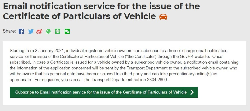 Email notification service for the issue of the Certificate of Particulars of Vehicle