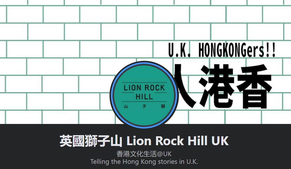 Lion Rock Hill Facebook page