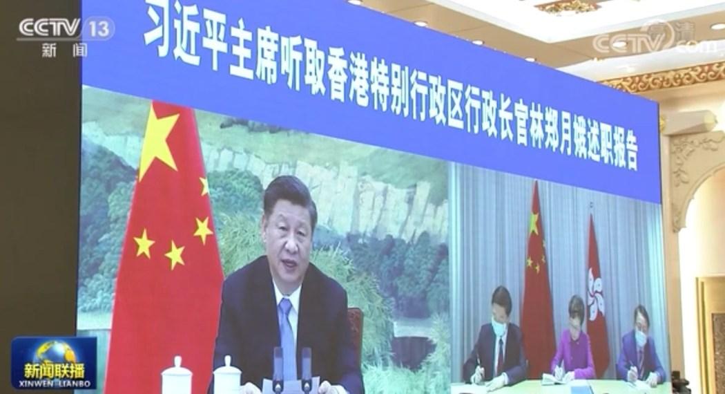 Xi Jinping Lam work duty report