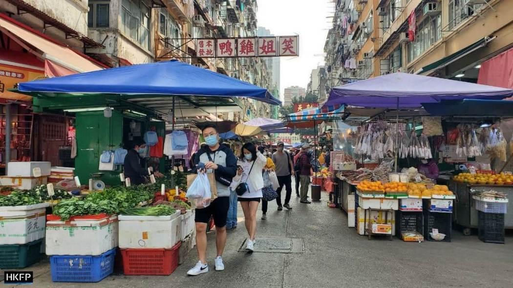 new reclamation street wet market