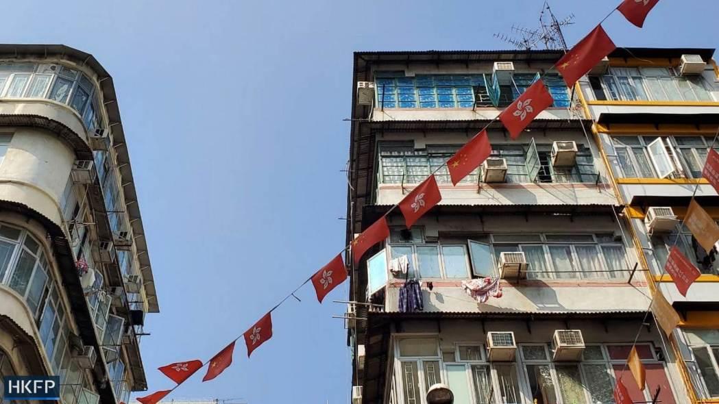 jordan yau ma tei flat dibagi lagi bangunan tua hk bendera cina