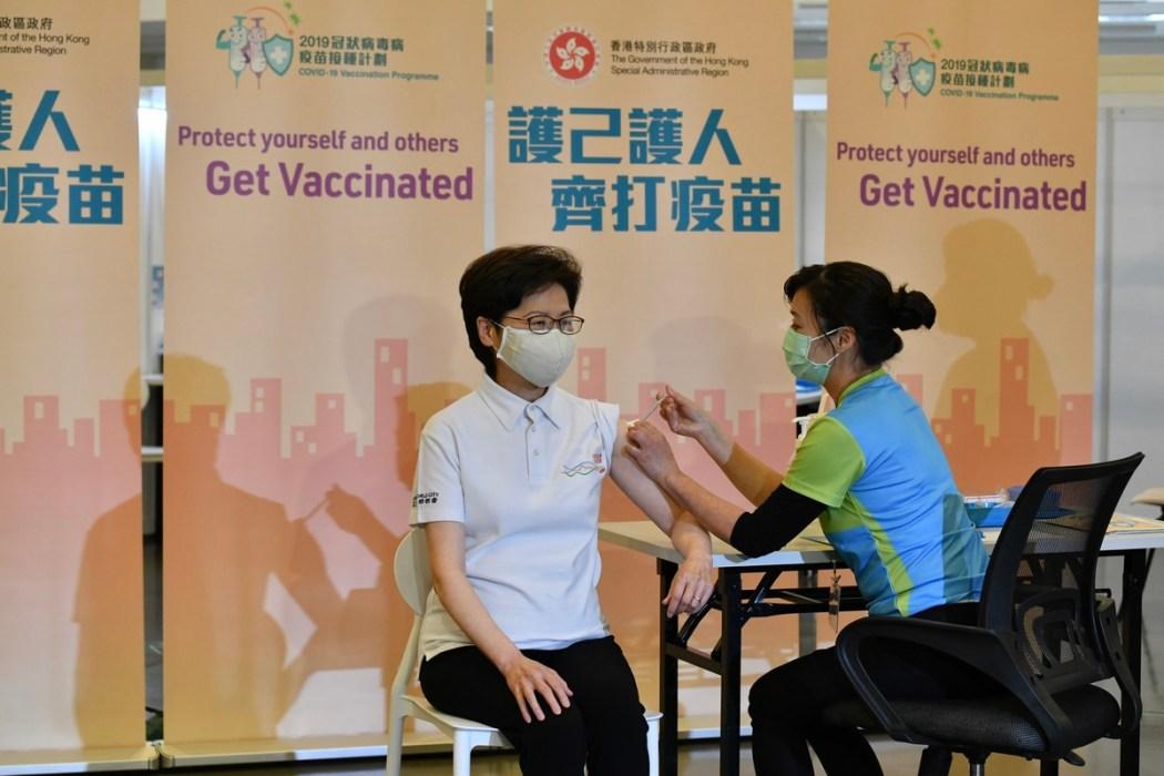Carrie Lam Coronavirus Covid-19 vaccine