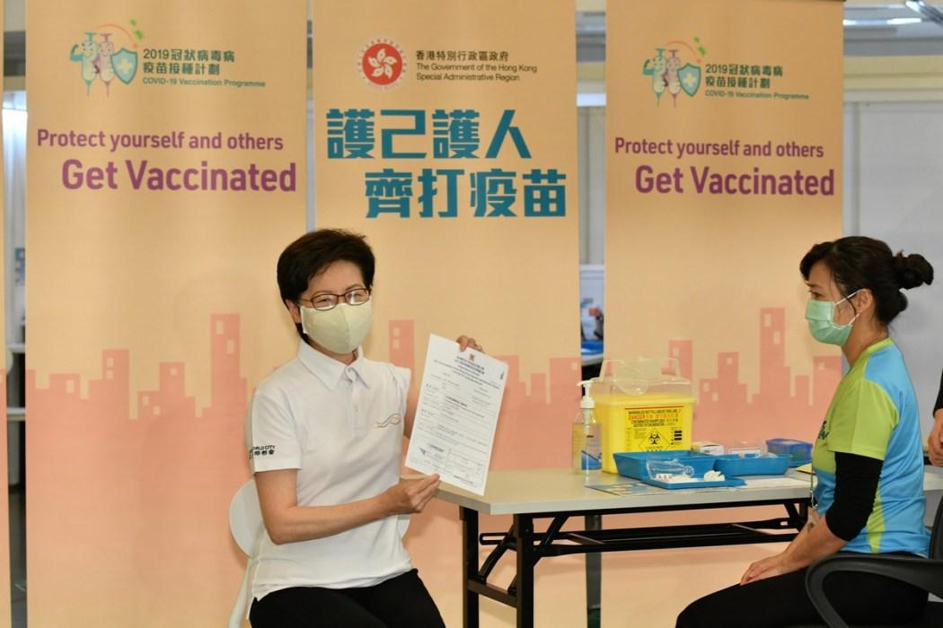 Vaksin Carrie Lam Coronavirus Covid-19