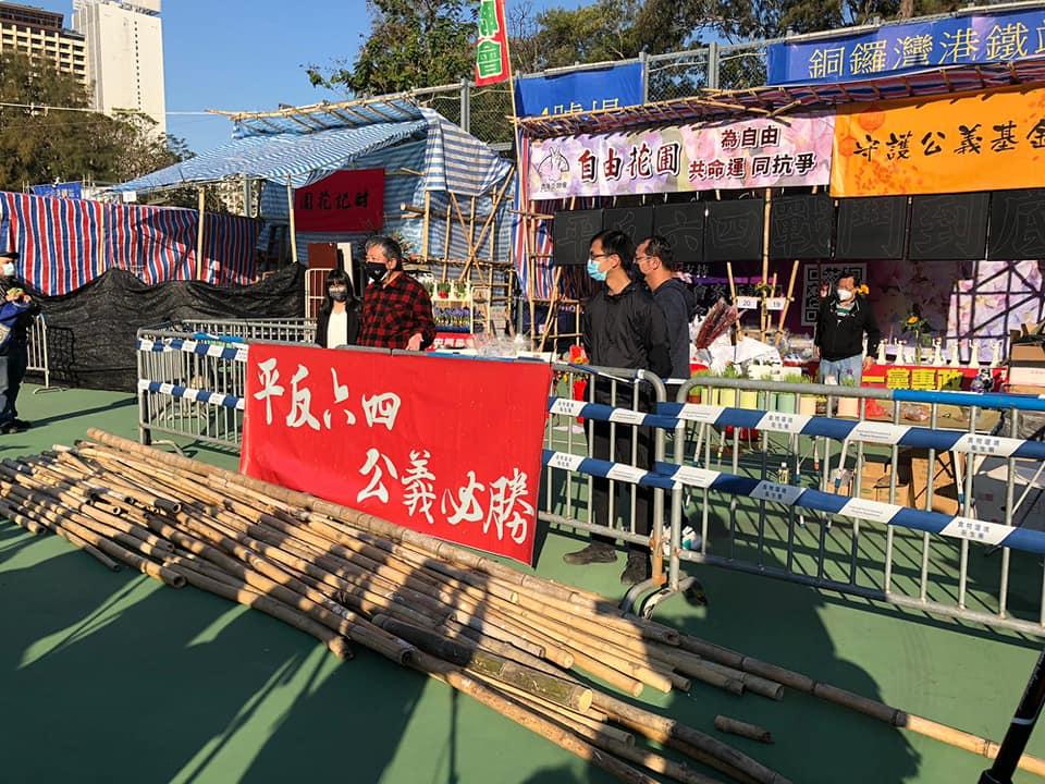 Hong Kong Alliance Flower Stall 2021