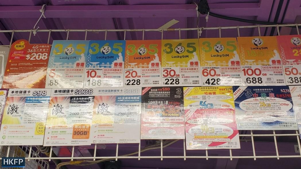 shum shui po ap liu street electronics sim card registration