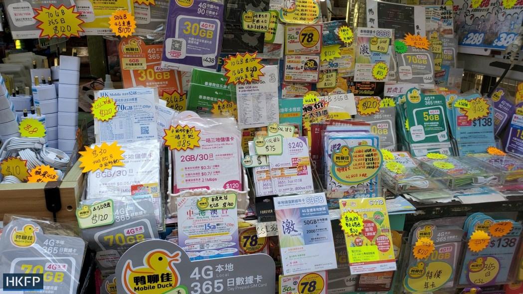 shum shui po ap liu jalan elektronik pendaftaran kartu sim