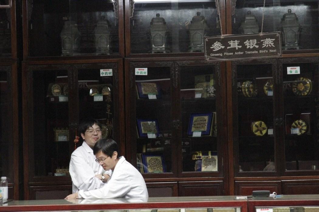 Traditional chinese medicine TCM